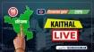 Kaithal Election Results 2019 : कैथल विधानसभा चुनाव परिणाम