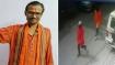 सामने आई कमलेश तिवारी की ऑटोप्सी रिपोर्ट, हत्या को लेकर हुआ बड़ा खुलासा