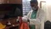 Kamlesh Tiwari murder case: होटल से बैग और खून से सने भगवा कपड़े हुए बरामद