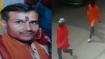 कमलेश तिवारी हत्याकांड: दोनों हत्यारों पर ढाई-ढाई लाख का इनाम