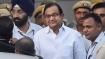INX Media Case: पी. चिदंबरम को सुप्रीम कोर्ट से मिली जमानत, फिर भी जेल में ही रहेंगे