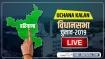 Uchana Kalan Election Results 2019 LIVE: उचाना कलां विधानसभा चुनाव परिणाम