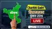 Charkhi Dadri Election Results 2019 LIVE: चरखी दादरी विधानसभा चुनाव परिणाम