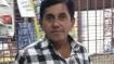 PMC बैंक घोटाला बना जानलेवा, 24 घंटे के भीतर एक और खाताधारक की मौत