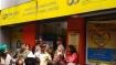 पीएमसी बैंक घोटाले में बड़ा खुलासा, 10.5 करोड़ रिकॉर्ड से गायब