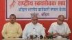 भय्याजी जोशी बोले- उम्मीद है राम मंदिर का फैसला हिंदुओं के पक्ष में होगा