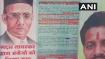 मध्य प्रदेश में लगे सावरकर के पोस्टर, 'गद्दार' बताया गया