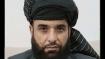 तालिबान ने कहा भारत को हमसे डरने की जरूरत नहीं, अफगानिस्तान के लिए चाहिए दिल्ली की मदद