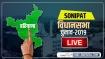 Sonipat Election Results 2019 LIVE: सोनीपत विधानसभा चुनाव परिणाम