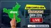Garhi Sampla-Kiloi Election Results 2019 LIVE: गढ़ी सांपला-किलोई विधानसभा चुनाव परिणाम