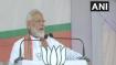 पीएम मोदी ने कहा- महाराष्ट्र के सपूतों ने कश्मीर के लिए बलिदान दिया, जो ऐसा नहीं सोचते वो 'डूब मरें'