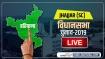 Jhajjar Assembly Election Results 2019 Live: झज्जर विधानसभा चुनाव परिणाम