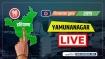 Yamunanagar Election Results 2019 : यमुनानगर विधानसभा चुनाव परिणाम
