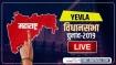 Yevla Election Results 2019 LIVE: येवला विधानसभा चुनाव परिणाम