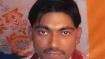 पड़ोसी की  नाबालिग लड़की को लेकर फरार हो गए भाजपा के ब्लॉक प्रमुख, 24 नवंबर को होनी थी शादी