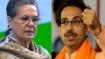 Maharashtra: आखिर क्यों कांग्रेस ने आखिरी समय पर शिवसेना से हाथ खींचा