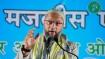 अगर बाबरी मस्जिद गैरकानूनी है तो आडवाणी के खिलाफ क्यों केस चल रहा: असदुद्दीन ओवैसी