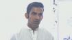 खुद के 'लापता' होने वाली बात पर गंभीर ने दी सफाई, जमकर सुनाई AAP को खरी-खोटी, Video