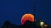 Surya Grahan 2019: 26 दिसंबर को साल का अंतिम सूर्यग्रहण, भारत में देगा दिखाई