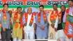 कर्नाटक में बागी रहे 17 में से 13 विधायकों को बीजेपी से मिला टिकट, बाकी चार का क्या हुआ?