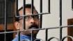 झारखंड: विधानसभा चुनाव नहीं लड़ सकेंगे पूर्व CM मधु कोड़ा, सुप्रीम कोर्ट ने लगाई रोक