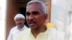 Ayodhya Verdict: BJP के विधायक ने की मांग, सुप्रीम कोर्ट के पांचों जजों को मिले भारत रत्न