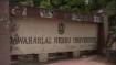 JNU Admission: 20-23 सितंबर को आयोजित की जाएगी जेएनयू प्रवेश परीक्षा