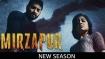 Mirzapur 2 Reaction: मिर्जापुर 2 की स्ट्रीमिंग के बाद खत्म हुआ लंबा इंतजार, लोगों ने बताया कैसी लगी वेब सीरीज