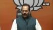 नकवी ने तेजस्वी से पूछा- कांग्रेस के साथ-साथ क्या RJD ने भी जमात-ए-इस्लामी से हाथ मिला लिया?