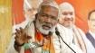 बीजेपी प्रदेश अध्यक्ष स्वतंत्र देव सिंह से मिलवाने का वादा कर लिए 51-51 सौ रुपए, डीआईजी ने दिए जांच के आदेश