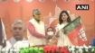 West Bengal: जेपी नड्डा की मौजूदगी में अभिनेत्री पायल सरकार ने थामा भाजपा का दामन