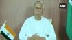 Odisha Budget: राज्य सरकार ने कृषि क्षेत्र के लिए रखा 17 हजार करोड़ रुपए से अधिक का बजट