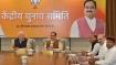 बंगाल चुनाव: 1 से 2 दिनों में BJP करेगी उम्मीदवारों के नाम का ऐलान, दिल्ली में आज बड़ी बैठक