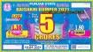 Punjab Baisakhi Bumper Lottery 2021: इनाम राशि से लेकर रिजल्ट तक, लॉटरी के बारे में जानें सब कुछ