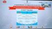 हेल्थ एंड वेलनेस एप्लीकेशन के उत्कृष्ट उपयोग के लिए छत्तीसगढ़  को मिला राष्ट्रीय पुरस्कार