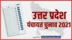 UP Panchayat Elections 2021 Live: पहले चरण के 9 जिलों के 20 पोलिंग बूथों पर पुनर्मतदान आज