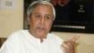 ओडिशा: CM नवीन पटनायक ने आर्थिक रूप से कमजोर वर्ग के लिए 1690 करोड़ के पैकेज का किया ऐलान