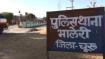 Churu : राजस्थान के गांव महारावणसर के जोहड़ के पानी में डूबे 4 बच्चे, बुझ गए तीन सगे भाइयों के घर के चिराग