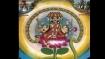 Gayatri Mantra in Hindi: पढ़ें गायत्री मंत्र का अर्थ और जपने के फायदे