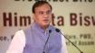 हेमंत बिस्वा सरमा होंगे असम के अगले मुख्यमंत्री, सर्वसम्मति से चुने गए विधायक दल के नेता