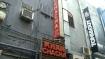 खान चाचा रेस्टोरेंट के मालिक नवनीत कालरा के खिलाफ लुकआउट नोटिस जारी, दाखिल की जमानत अर्जी