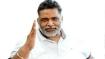 बिहार: पप्पू यादव को ले जा रही पुलिस टीम पर हमला, रिहाई की मांग को लेकर हाईवे पर बवाल