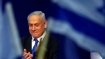 Israel-Palestine Row: लॉड शहर में इमरजेंसी लागू, अमेरिकी विदेश मंत्रालय ने जारी किया बयान