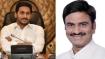YSR कांग्रेस के बागी सांसद रघुराम राजद्रोह के मामले में गिरफ्तार, CM रेड्डी की जमानत का किया था विरोध