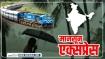 Monsoon Updates: 12 दिन पहले दिल्ली पहुंच सकती है 'मानसून एक्सप्रेस'