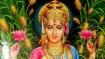 Lakshmi Mata Chalisa in Hindi: यहां पढे़ं लक्ष्मी चालीसा, जानें महत्व और लाभ