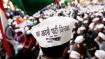 उत्तराखंड: कांग्रेस, भाजपा से ऊब चुकी है जनता, इस बार आम आदमी पार्टी बनाएगी सरकार- डॉ. यूनुस चौधरी