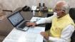 हरियाणा: 12वीं तक के बच्चों की गर्मियों की छुटि्टयां खत्म, ऑनलाइन पढ़ाई शुरू, स्कूल नहीं खुलेंगे