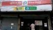 दिल्ली: बैंक में घुसने के लिए चोर ने दीवार तोड़ी, फिर चुरा ले गया 55 लाख रुपए
