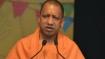 बिजनौर: कैमिकल फैक्ट्री में हादसा, तीन झुलसे, सीएम योगी ने लिया संज्ञान